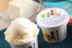 色々なアイスクリーム (エトセトラ) 湯布院長寿畑 豆腐アイス かぼす 【 大分県 】