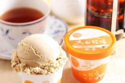 色々なアイスクリーム (エトセトラ) 大山牧場 紅茶 【 鳥取県 】