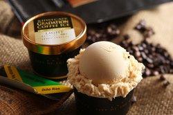 色々なアイスクリーム (エトセトラ) KIHEI CAFE 珈琲アイス ライトロースト 【 大分県 】