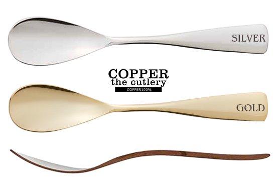 アイスクリームスプーン COPPER the cutlery (1本)
