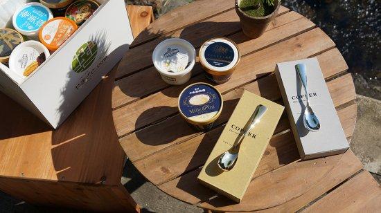 アイスクリームスプーン COPPER the cutlery (1本)【画像3】