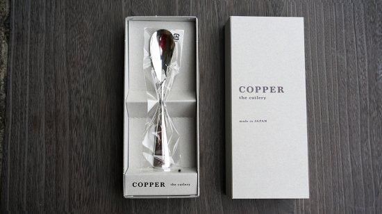 アイスクリームスプーン COPPER the cutlery (1本)【画像4】