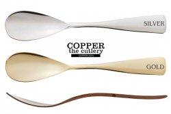 アイス専用スプーンとアイスのセット(ギフト最適) アイスクリームスプーン COPPER the cutlery (1本)