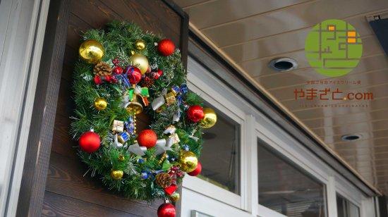 クリスマスツリーの飾りつけ!