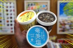 読み物 今月のオススメアイス(6月)を21円で食べる方法あり!