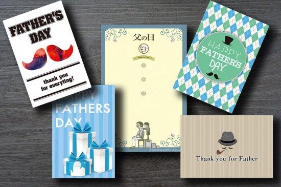 父の日に、アイスと「本」「CD」「DVD」のセットでサプライズ♪【画像8】