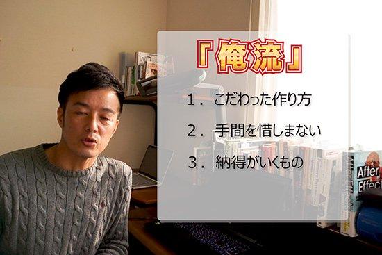 オシャレなサムネイルの作り方(フォトショップ)【画像2】
