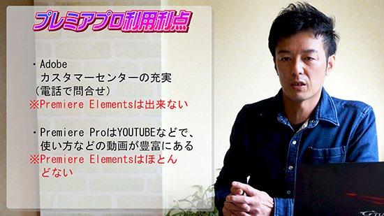 失敗しない動画編集ソフト選び(初心者必見)【画像11】