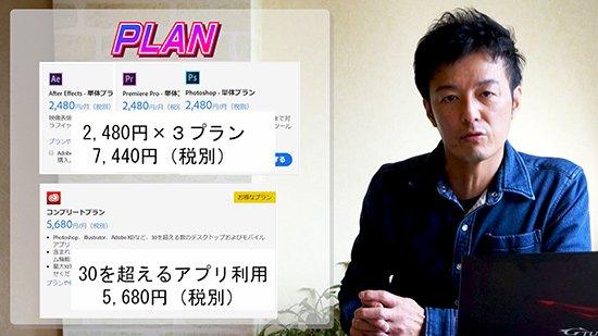 失敗しない動画編集ソフト選び(初心者必見)【画像10】
