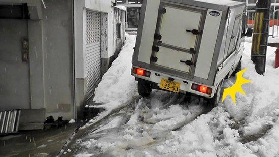 【珍百景】日本に2台だけ??ご当地アイスの自販機爆売!【画像3】