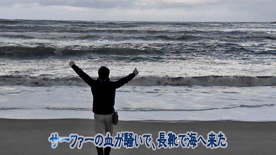 【珍百景】日本に2台だけ??ご当地アイスの自販機爆売!【画像7】