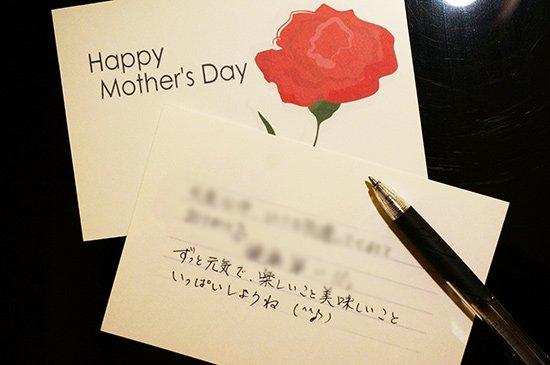 「お母さんの数だけ物語がある」〜母へ贈る素敵なことば〜