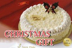 読み物 クリスマスケーキ販売について