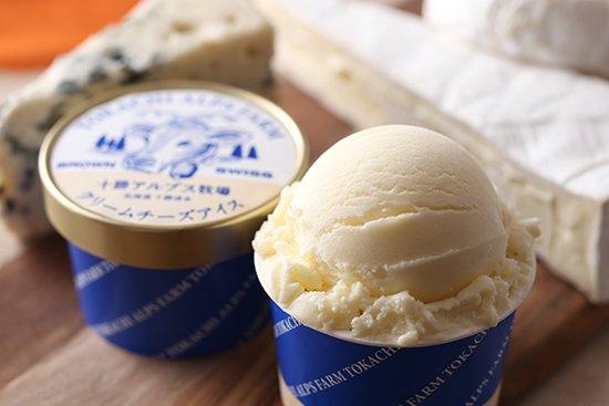十勝アルプス牧場 クリームチーズアイス 【北海道】