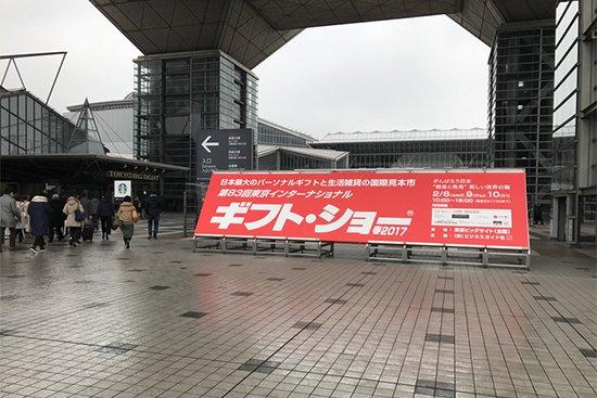 北海道 十勝アルプス牧場アイスのWEB販売開始!【画像4】