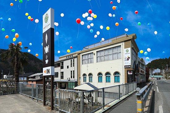 北海道 十勝アルプス牧場アイスのWEB販売開始!【画像5】