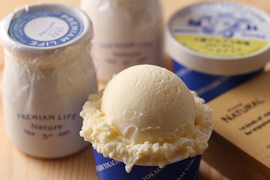 北海道 十勝アルプス牧場アイスのWEB販売開始!【画像9】