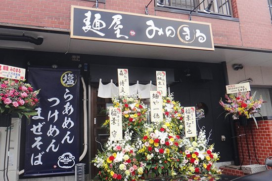 神奈川県厚木市の「アイス好き」の皆様へ朗報です!【画像3】