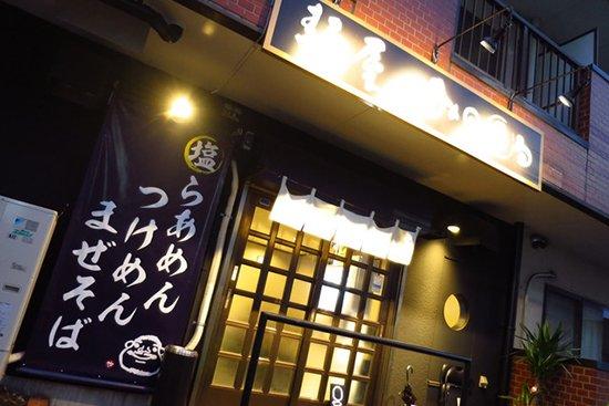 神奈川県厚木市の「アイス好き」の皆様へ朗報です!【画像9】