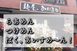 番外編 神奈川県厚木市の「アイス好き」の皆様へ朗報です!