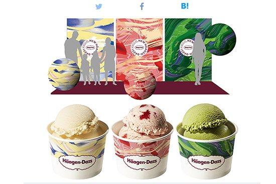 アイスクリームをデザインするシェフ!?【画像9】