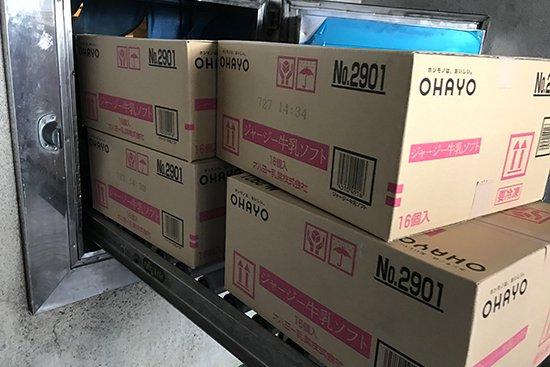 緊急事態宣言が出ようとしている兵庫県下のアイス業者の今!【画像3】