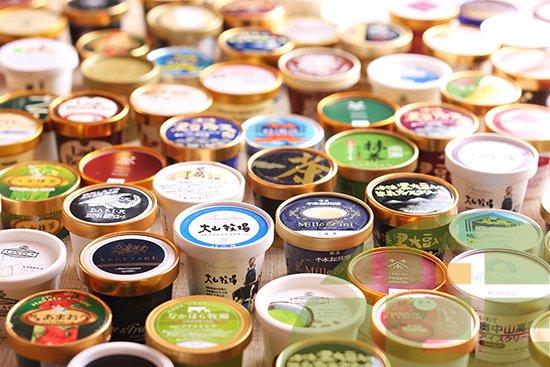 おいしいアイスを旅しよう!【画像3】