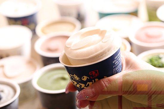 おいしいアイスを旅しよう!【画像4】
