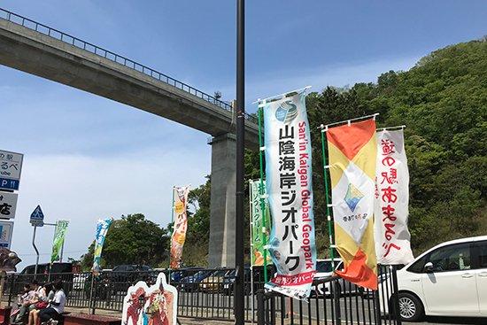 緊急事態宣言下の「兵庫県北部のGW状況」【画像9】