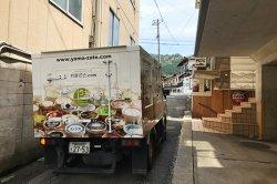 濃厚 バニラアイスクリーム 緊急事態宣言下の「兵庫県北部のGW状況」