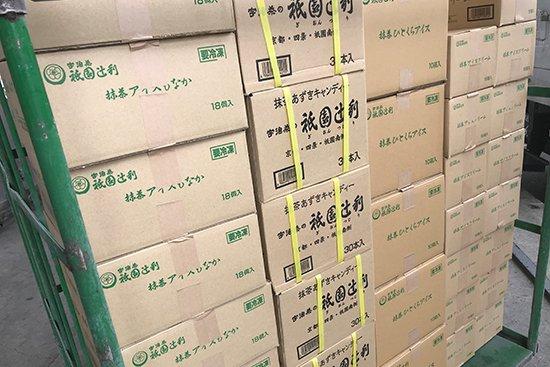祇園辻利アイスの仕入れで京都へ!【画像2】