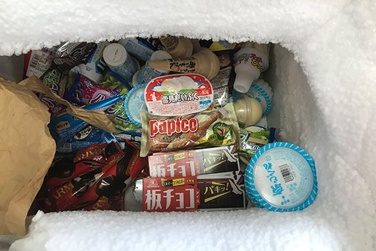 冷凍庫(アイスショーケース)の霜取り方法!【画像2】
