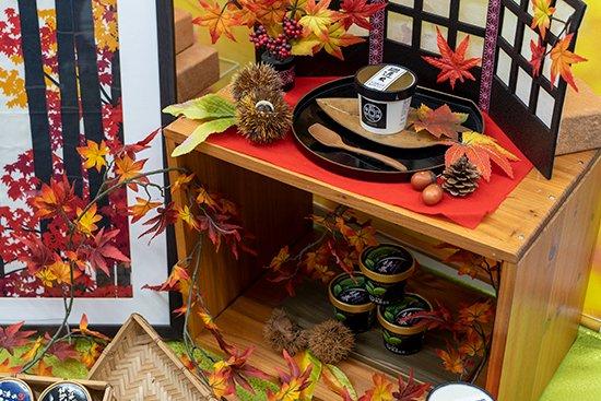 お店はもう「秋」【画像5】
