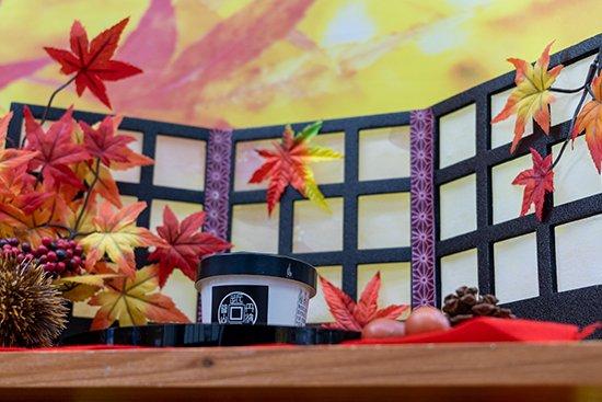 お店はもう「秋」【画像6】