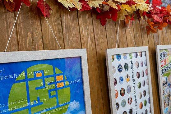 お店はもう「秋」【画像9】
