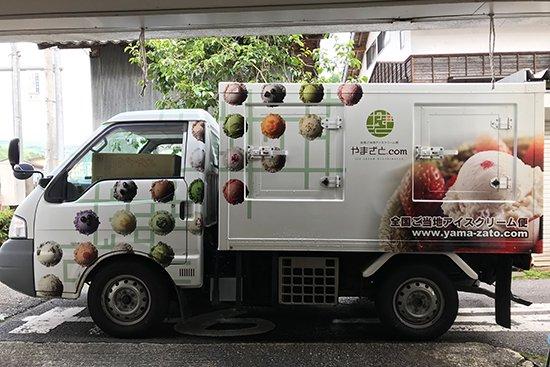 アイス卸業者さんへ届け! アイス配送用の冷凍車を探しています。【画像2】