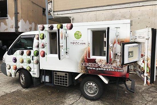 アイス卸業者さんへ届け! アイス配送用の冷凍車を探しています。【画像3】