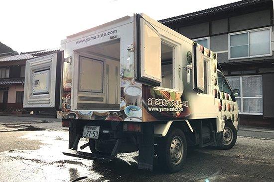 アイス卸業者さんへ届け! アイス配送用の冷凍車を探しています。【画像4】