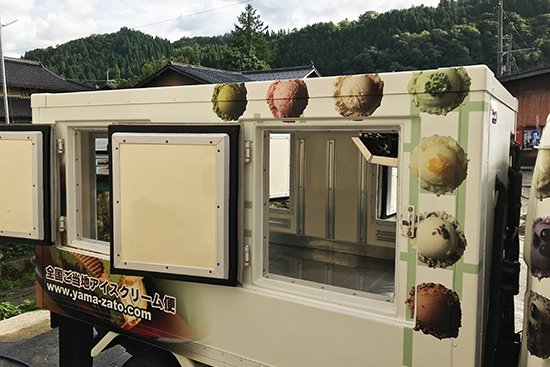 アイス卸業者さんへ届け! アイス配送用の冷凍車を探しています。【画像5】