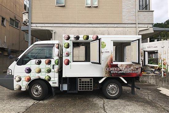 アイス卸業者さんへ届け! アイス配送用の冷凍車を探しています。【画像6】