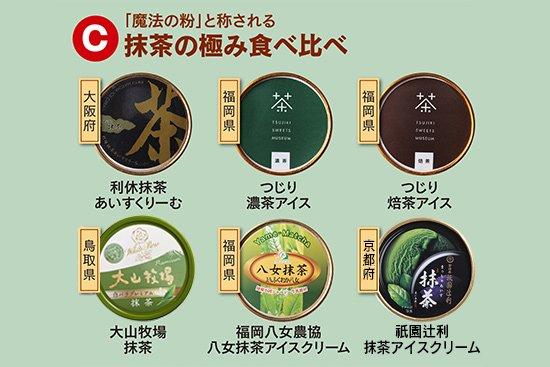 超豪華!3種類選択セット(A.バニラ必須)【画像5】