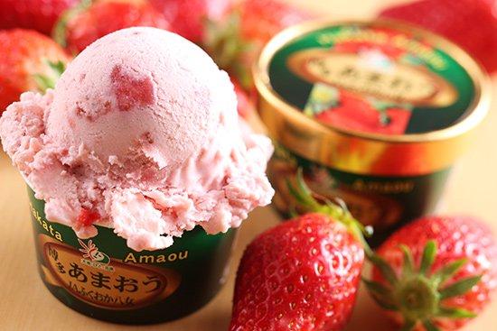 極選 いちごアイスクリーム セット (6個セット)【画像5】