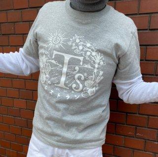 <img class='new_mark_img1' src='https://img.shop-pro.jp/img/new/icons29.gif' style='border:none;display:inline;margin:0px;padding:0px;width:auto;' />T'sレストラン オリジナルTシャツ
