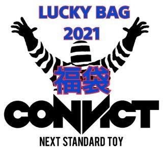 CONVICT LUCKY BAG 2021 福袋(サイズ選択可能な限定コンビクトTシャツ付き)
