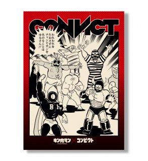 KMA キン肉マン×CONVICT 7人の悪魔超人 アートキャンバス