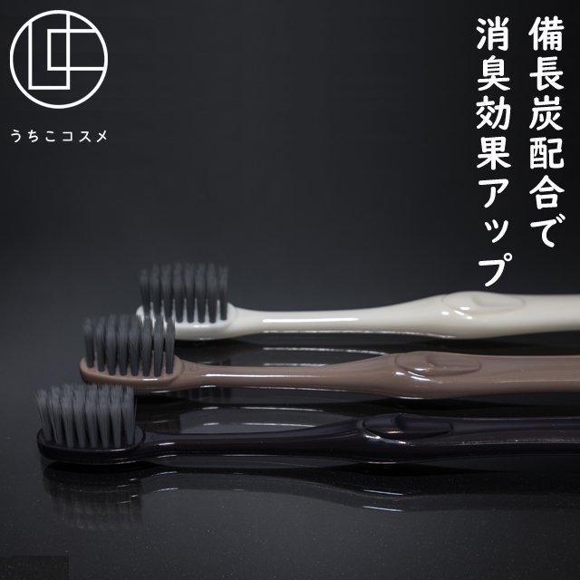【送料無料】【まとめ買い】【抗菌備長炭入り先細毛】歯ブラシ 20本セット 3色アソート