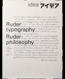 【再入荷】Ruder typography Ruder Philosophy エミール・ルーダー作品集