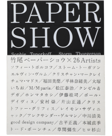TAKEO PAPER SHOW