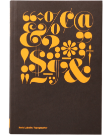 【再入荷】Herb Lubalin:Typographer