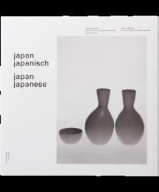 【再入荷】Japan japanisch